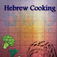 Hebrew Cooking Icon