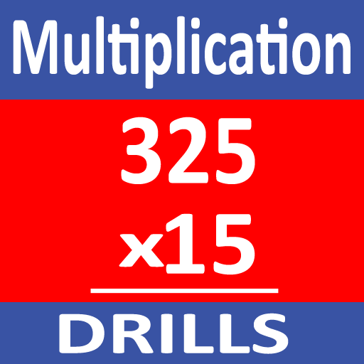 Long Multiplication Drills
