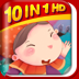 iReading HD – World Classic Fairy Tales Series Icon