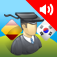 AccelaStudy® Spanish | Korean Icon