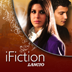 Avventura senza domani – iFiction HD Icon
