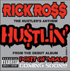 Hustlin - Single