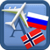 Traveller Dictionary and Phrasebook Russian – Norwegian Icon
