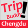 Trip Buddy – Chengdu Travel Guide 成都旅行伙伴 (中英文版) Icon