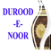 DuroodNoor Icon