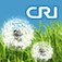 CRI Expo for iPhone Icon