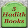 4 Hadith Books + Life of Beloved  Prophet Muhammed(P.B.U.H) Icon