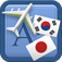 Traveller Dictionary and Phrasebook Korean - Japanese
