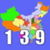 China Mobile Area Code Lookup Icon