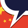 uTalk HD Chinese (Mandarin) Icon