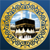 اتجاه القبلة (for iPad) Icon