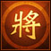 QS Chinese Chess Icon