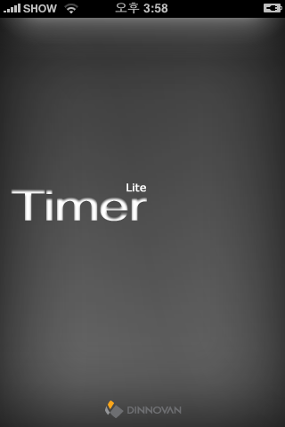 THE Timer LE free app s=creenshot 1