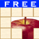 e: iReveal Food (Free) Icon