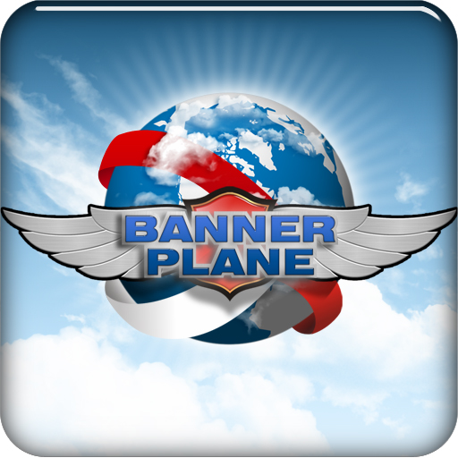 Banner Plane