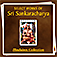 Select Works Of Sri Sankaracharya tr. by S. Venkataramanan