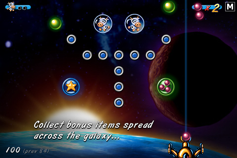Cows In Space Screenshot