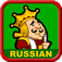 Just Solitaire: Russian Icon