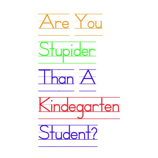 Are You Stupider Than A Kindergarten Student? Icon