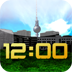 A Huge Clock - The Standard Time Project for iPad