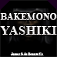 Bakemono Yashiki by James S. de Benneville (BTN) Icon