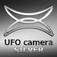 UFO camera SILVER