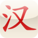 iChinese - learn Chinese characters!