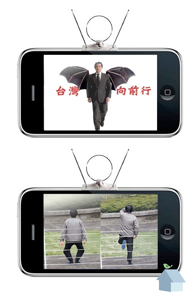 Image of VAWIDEA TV for iPhone