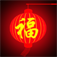 Red Lamp Free Icon