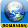 English Romanian Translator with Voice Icon