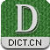 Dict.cn English Chinese Dictionary Icon