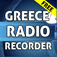 Greece Radio Recorder Free Icon