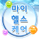 헬스케어(Healthcare) Icon