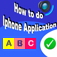 How to do iPhone Application - SDKeasyWay