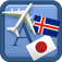 Traveller Dictionary and Phrasebook Icelandic - Japanese