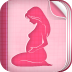 Pregnancy Tips FREE for iPad Icon