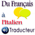 French to Italian Talking Phrasebook Icon