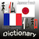 和仏←→仏和辞典(Japanese French ←→ French Japanese Dictionary) Icon