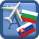 Traveller Dictionary and Phrasebook Bulgarian – Slovak Icon