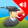 AccelaStudy® Turkish | English Icon