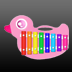 Kids Piano HD Lite Icon