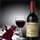 Winemarks – easy organizer for your favorites wines Icon