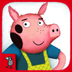 The Three Little Pigs – a Nosy Crow animated in… Icon