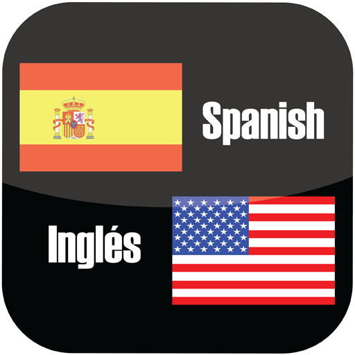 DICTIONARY: SPANISH- ENGLISH- SPANISH