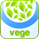 Vegetarian Scanner Icon