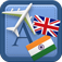 Traveller Dictionary and Phrasebook UK English – Hindi Icon