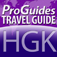 ProGuides – Hong Kong Icon