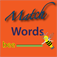 Match Words to Image for Kids to Learn to Read Icon