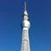 Skytree Camera Icon