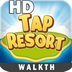 Tap Resort Cheats and Walkthrough ULTD HD